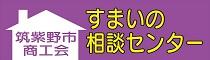 banner.shoukoukai.jpg