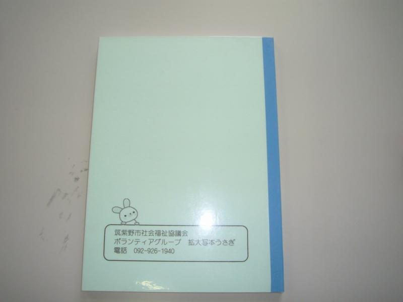 P1250981.JPG