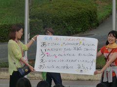 P1120059.JPGのサムネール画像