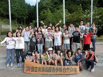 サマーボランティアスクール2016 開催報告④~キャンプ2日目~