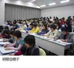 committee_03.jpg