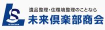mirai-club banner.jpg